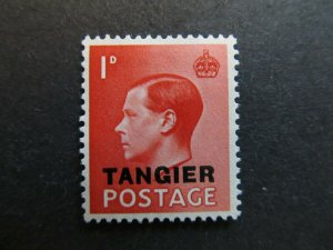 A4P9F15 Great Britain Offices in Morocco 1936 1p mint no gum