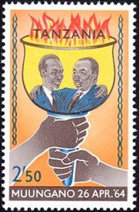 Zanzibar # 334 mnh ~ 2.50sh President and Vice President