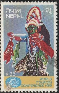 Nepal, #388 Used  From 1980