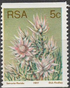 South Africa #494  MNH F-VF (S11)