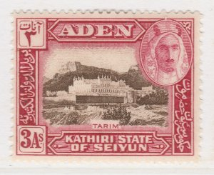 British Colonies Aden 1942 3a MNH** Stamp A22P15F8670