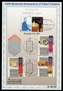 ISRAEL SOUVENIR LEAF CARMEL#135 OVPT'D 60th MEMORIAL OF ALBERT EINSTEIN ENG II