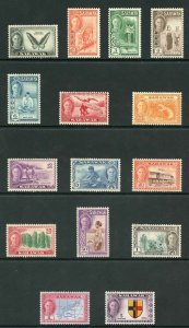 Sarawak SG171/85 1950 set of 15 Fresh M/Mint