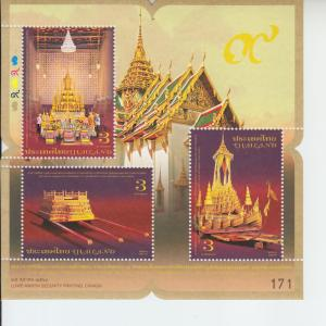 2017 Thailand King Bhumibol Cremation 3-SS (Scott 2979-81) MNH