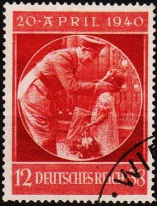 Germany. 1940 12pf+38pf S.G.732. Fine Used