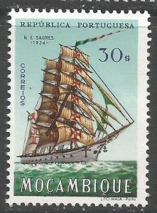 MOZAMBIQUE 454 MNH SHIP Z7747-2