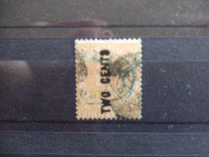 Straits QV 1882 2c on 8c orange SG56