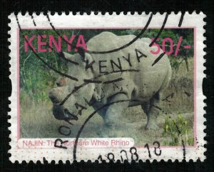Rhinoceros, 50/- (T-6167)