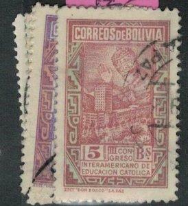 Bolivia SC 325-9 VFU (2ecq)