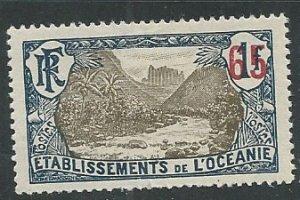 French Polynesia ||  Scott # 61 - MH