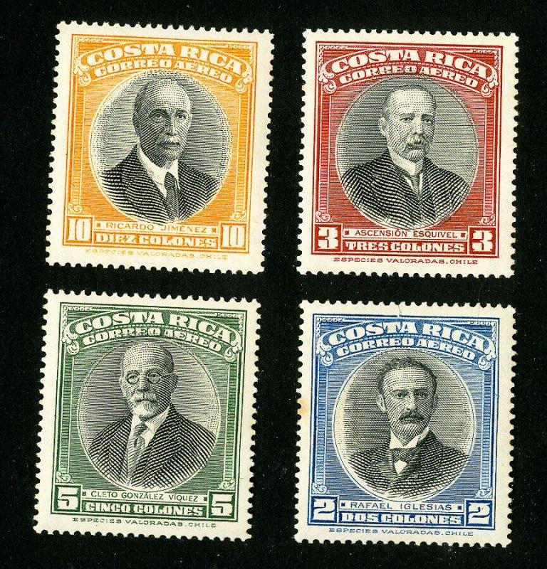 Costa Rica Stamps # 141-5 VF OG LH