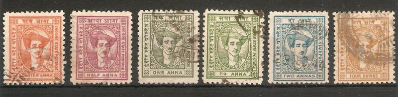 INDIA - INDORE (HOLKAR STATE) 1940 - 1946 SET TO 4a SG 36/41 FINE USED