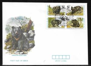 Pakistan 719 WWF Bears Unaddressed FDC