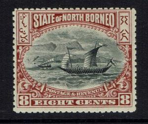 North Borneo SG# 102, Mint Hinged, perf 14, brown purple, see notes - Lot 012217