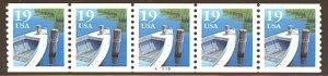 USA PNC- SC# 2529b BOAT 19c. PL# A5555 W. A. MNH PNC5 UNTAG ERROR