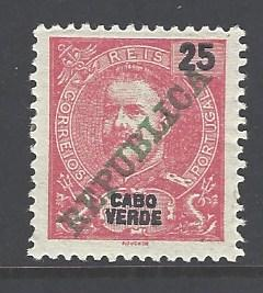 Cape Verde Sc # 90 mint hinged (RS)