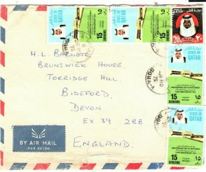 Gulf States QATAR Cover Doha Commercial Air Mail Devon Gift Co. 1975 FC215