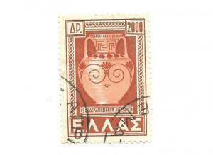 Greece 1950 - Scott #520