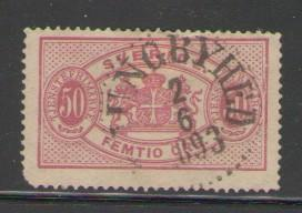 Sweden Sc O23 1881 50  ore Official stamp used