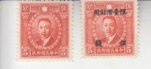 China  408/427 MLH