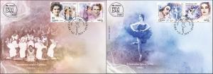 Serbia 2019 Artistic dance Cultures Prima ballerina Ballet Art FDC