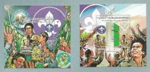 1982 Libya Boy Scouts 75th anniversary SS