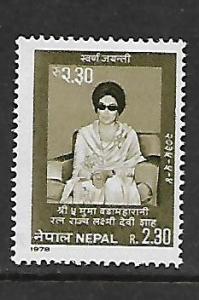 NEPAL, 346, MINT HINGED, QUEEN MOTHER RATNA