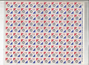 VFW NATIONAL HOME POSTER STAMPS, FULL SHEET, 1968
