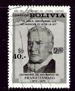 Bolivia 69 Used 1984 surcharge    (ap3180)