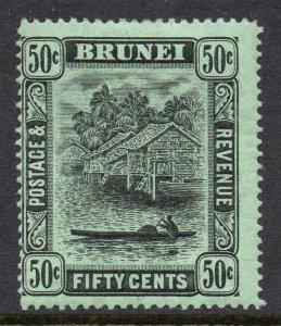 Brunei 1908 EDVII 50c black/green SG 45 mint CV £38