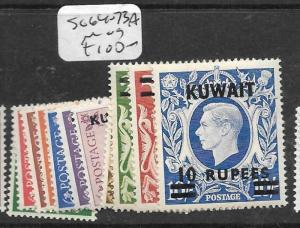KUWAIT (PP0802B) ON GB     KGVI  SG 64-73A  VFU