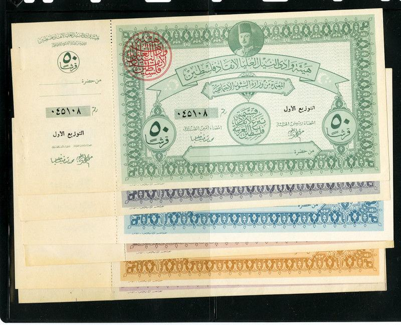 Egypt Stamps Rare mint Set of 7 Different Proof Cards w. intact Tabs