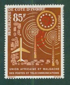 Ivory Coast  BIN$ 2.00