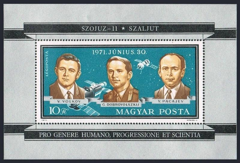 Hungary C314,MNH.Michel 2694 Bl.84. In memory of the Russian astronauts,1971.