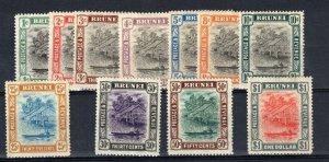 Brunei #13 / #36 Very Fine Mint Original Gum Hinged Group