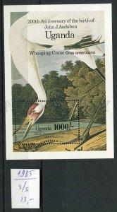 265434 UGANDA 1985 year MNH S/S Adubon BIRDS Crane