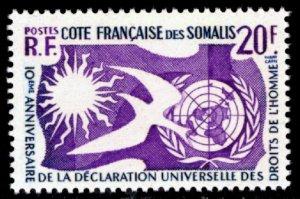 Somali Coast 1958 Scott #274 Mint Never Hinged