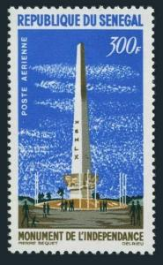 Senegal C34,MNH.Michel 279. Independence Monument,1964.