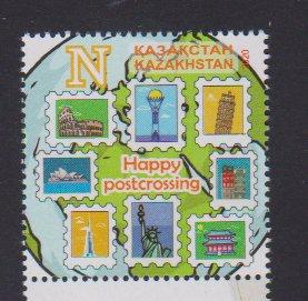2020 Kazakhstan Postcrossing (Scott NA) MNH