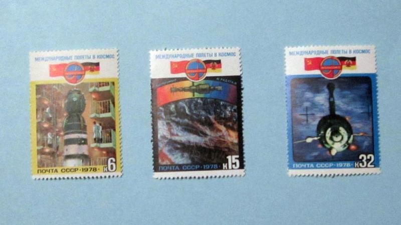 Russia - 4690-2, MNH Set. USSR/DDR Program. SCV - $2.75