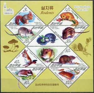 Korea 2007. Rodents (MNH OG) Miniature Sheet