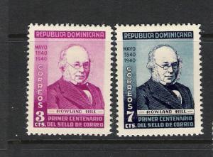 DOMINICAN REP. DOMINICANA 356-7 MOG K521