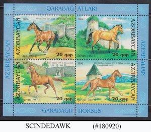 AZERBAIJAN - 2006 HORSES / ANIMAL MIN/SHT MNH