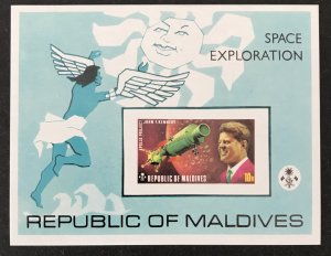Maldive Islands 1974 #479, MNH, CV $12