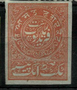 India  faridkot Indian Feud State MINT