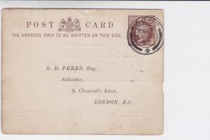 windsor and ascot railway  ascot cancel 1897 victorian receipt card ref r19663