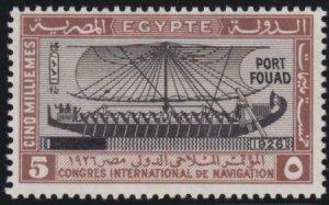 Egypt 1926 SC 121 MLH