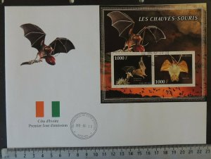 2013 large format FDC bats mammals flags good used