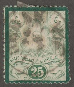 Persian stamp, Scott# 52, used, perf 12x12, hr, three dots, green, aps 52