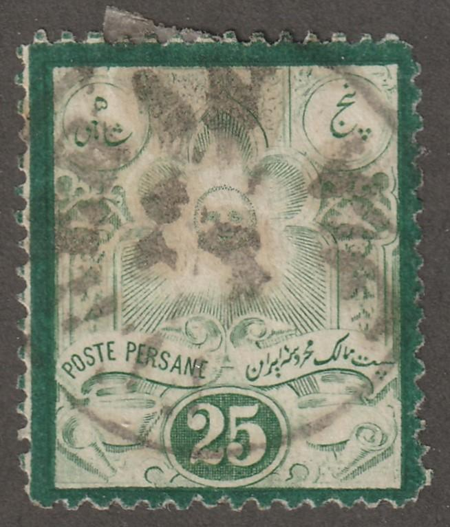 Persian stamp, Scott# 52, used, perf 12x12, hr, three dots, green, aps 52
